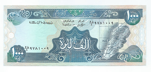Lebanon - 1000 Livres - 1988
