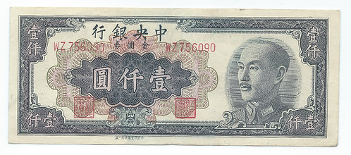China - 1000 Yuan - 1949