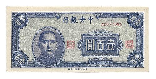 China - 100 Yuan - 1945