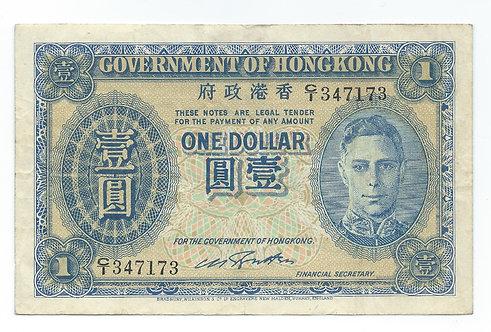 Hong Kong - Dollar - 1940-41