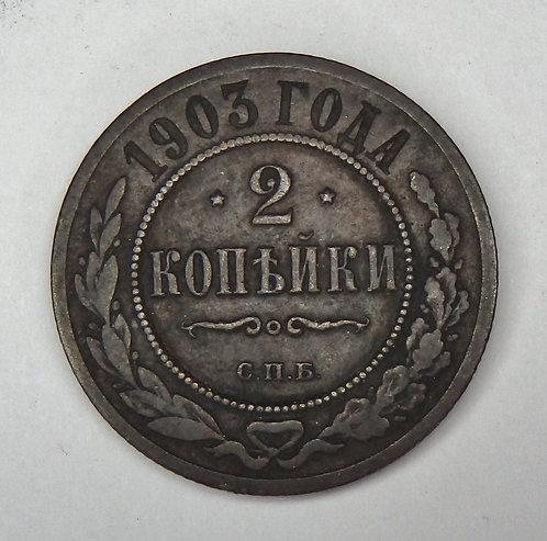 Russia - 2 Kopeks - 1903