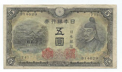 Japan - 5 Yen - 1944
