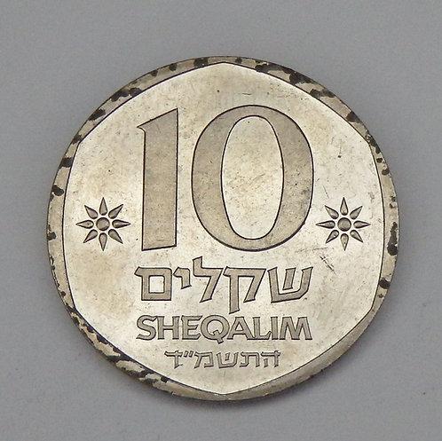 Israel - 10 Sheqalim - 1984