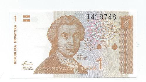 Croatia - 1 Dinar - 1991
