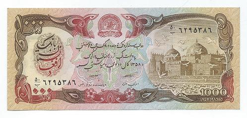Afghanistan - 1000 Afghans - 1979