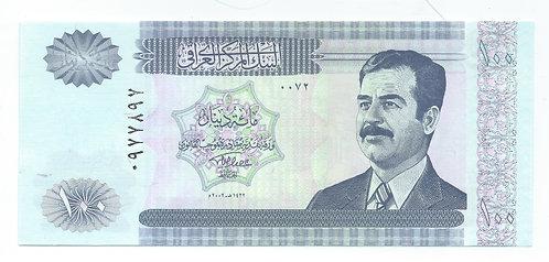 Iraq - 100 Dinars - 2002