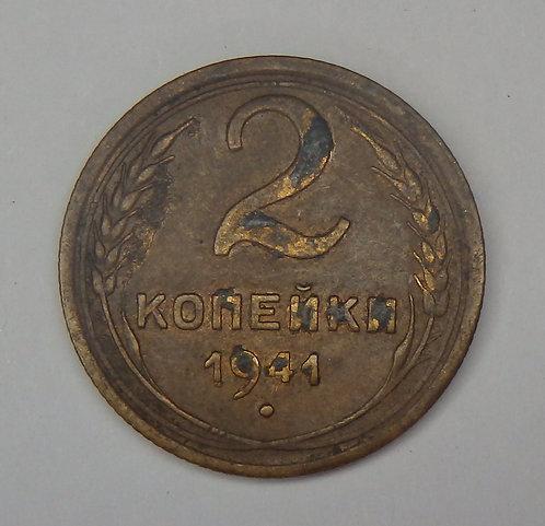 Russia - 2 Kopeks - 1941