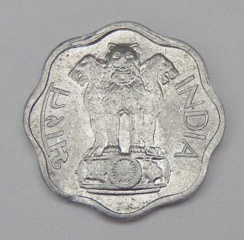 India - 2 Paise - 1975