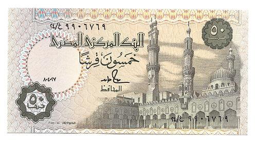 Egypt - 50 Piastres - 1987-89