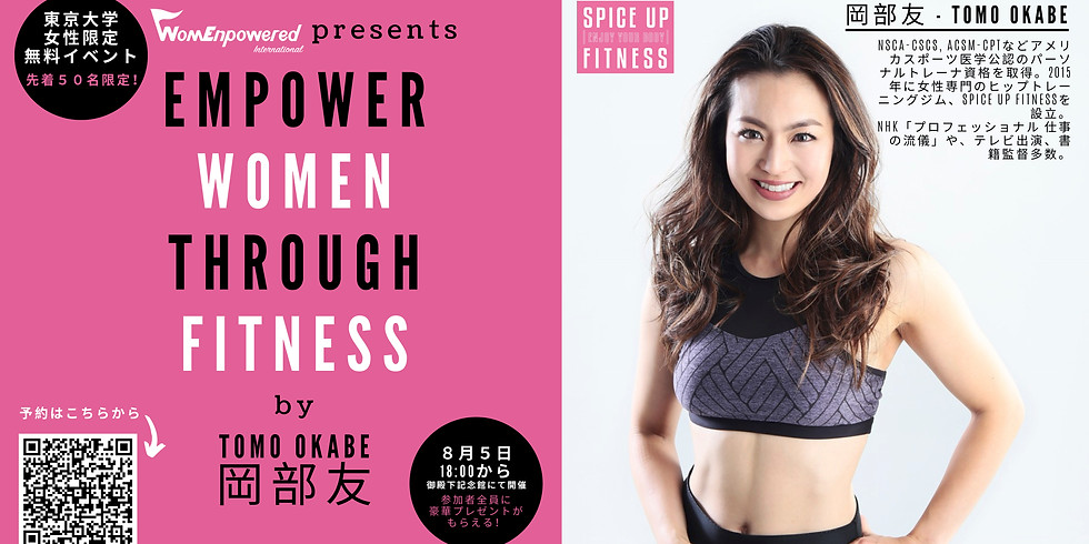 Empower Women Through Fitness by Tomo Okabe