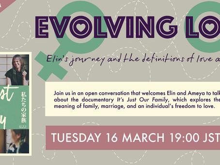 Event Report: Evolving Love