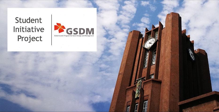 GSDM_edited_edited.jpg
