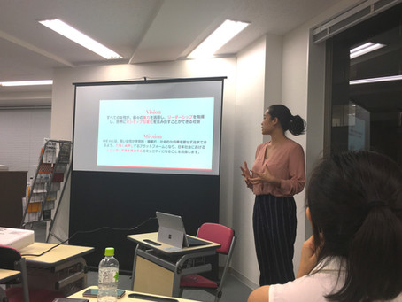 Event Report: Job-hunting Harassment Seminar