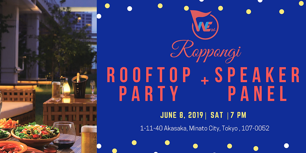 Invite only - Rooftop Party + Special Panel Night