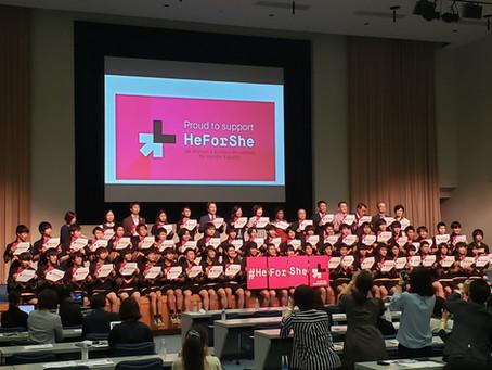 Event Report: HeForShe Plus One! (UN Women)