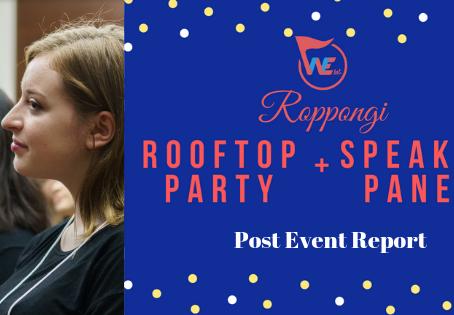 Event Report: Rooftop Party + Speaker Panel Night