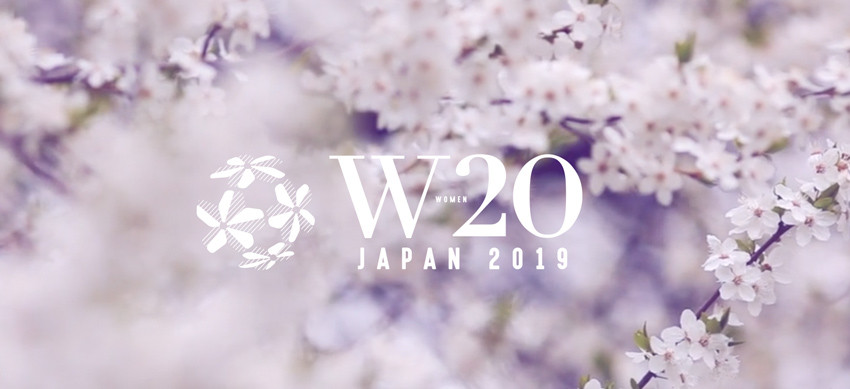 W20 x WE Int.