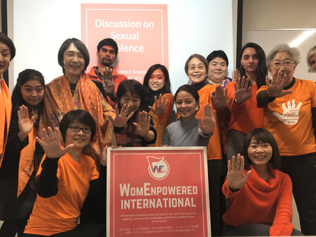 Event Report: Stand Against Sexual Harassment and Violence
