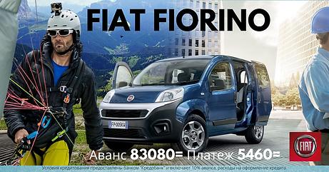 FIAT FIORINO(8).png