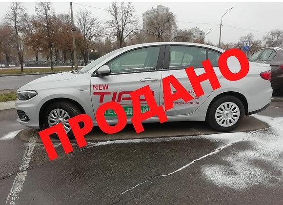 Тестовый Fiat TIPO POP 1.4 95cv Bz