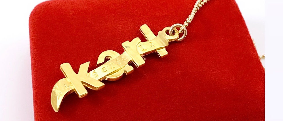 Repurposed Vintage Karl Lagerfeld Gold Ribbon Charm Necklace
