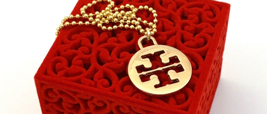 Repurposed Tory Burch Medium Gold Logo Charm Necklace