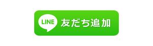 ヤマモトマユミLINE公式/オフラインだからつながる、会える、話せる場所がここにある