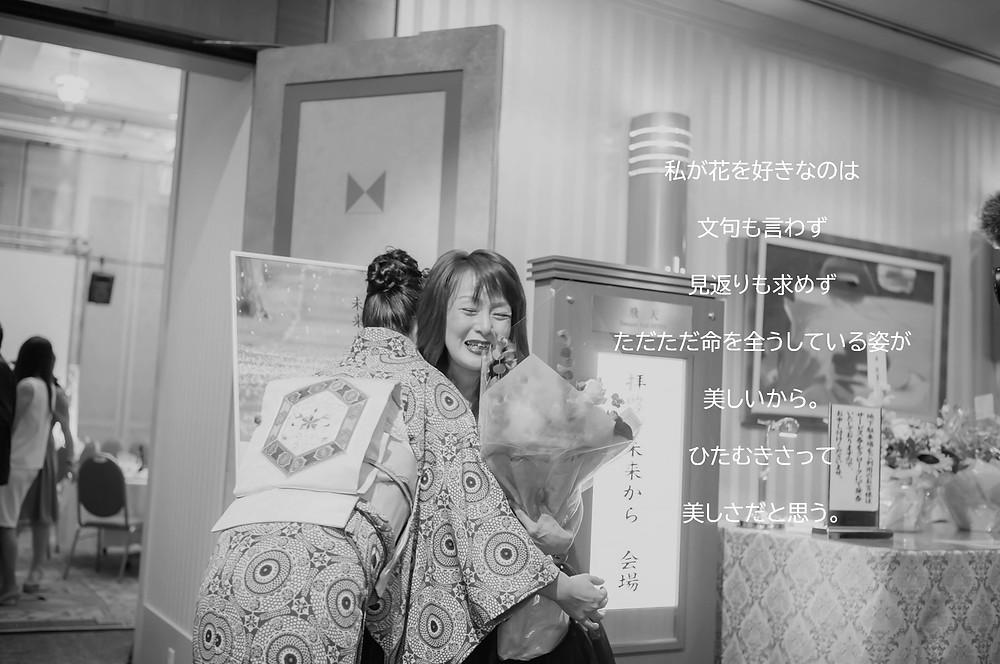 ホテル日航奈良 山本真弓 ヤマモトマユミ インテグリティを目指す