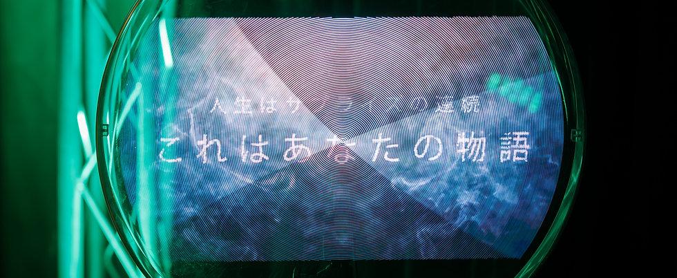 事業内容 Nana Project