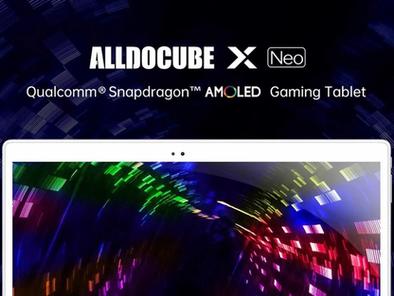 Alldocube X Neo, AMOLED Display und Snapdragon