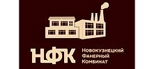 новокузнецкий фанерный завод