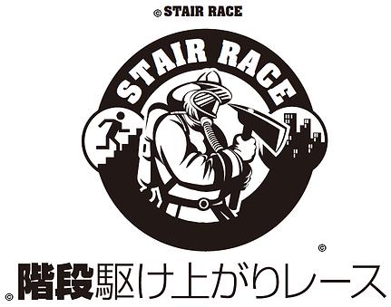 阿櫻stairrace_01.bmp