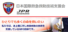 jpr.bmp