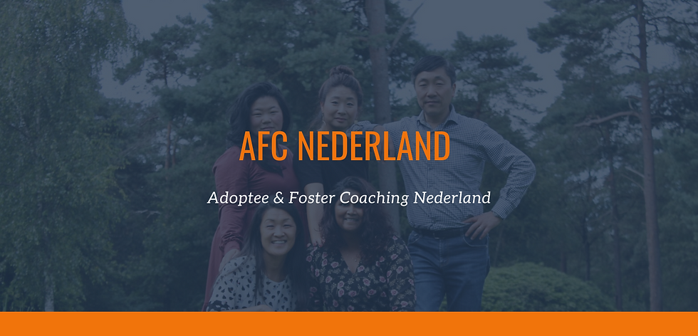 AFC NEDERLAND.png