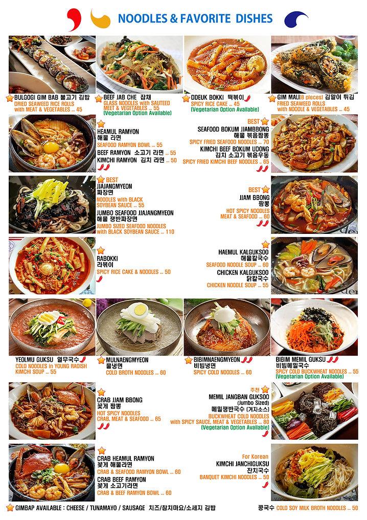 04-New-Noodle.jpg