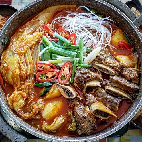 Mukeunji Gamja Tang (Cooked) | 묵은지 소갈비탕 전골