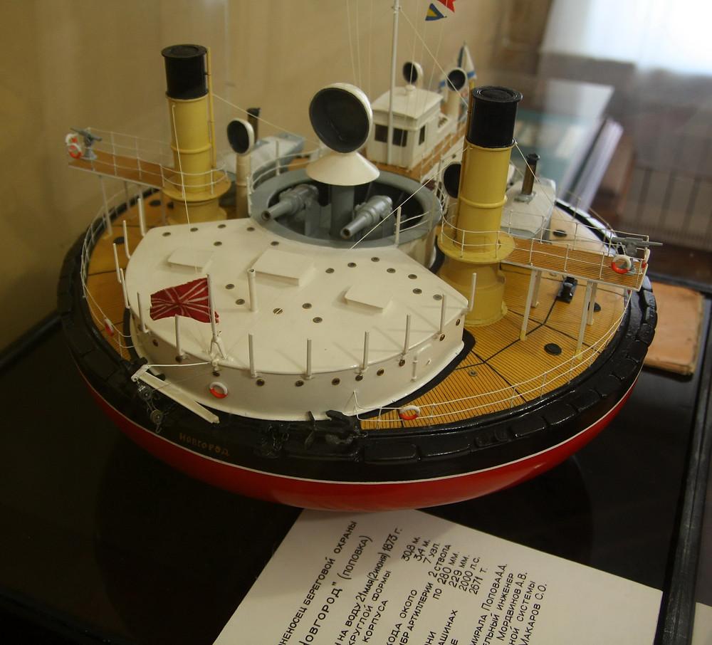 Russian Novrogod Warship model