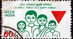 Family planning stamp India (1).webp