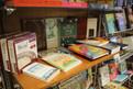 Christian Books Local Bookstore Virden IL