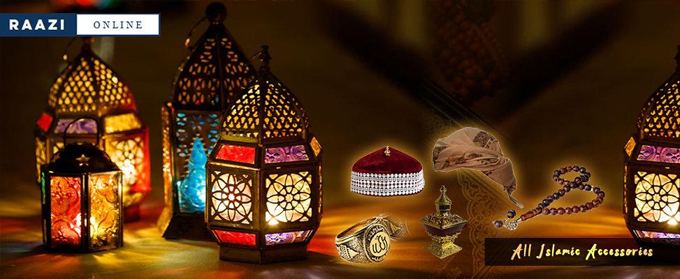 all islamic accessories.jpg