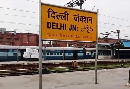 delhi_edited.jpg