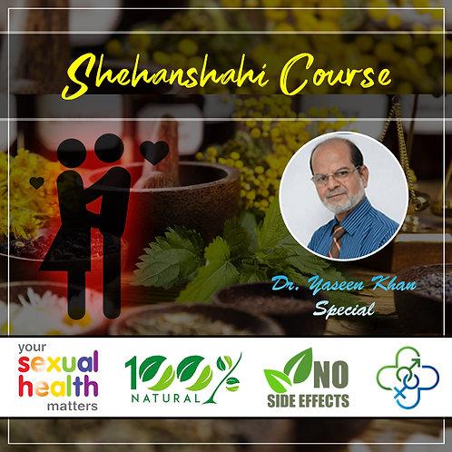 Sahenshahi Course 40 Days