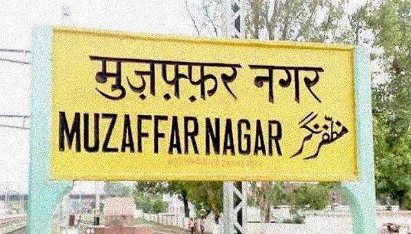 muzafffarnagar_edited.jpg