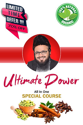 Special Edition Ultimate Course