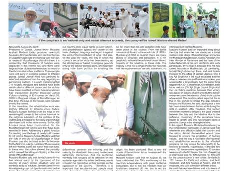 Maulana Arshad Madani Gave Moral Support During The Riots.