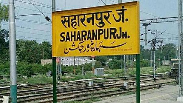 saharanpur.jpg