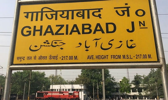 ghaziabad_edited.jpg