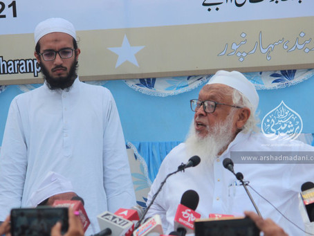 جمعیۃ علماء ہند کی مجلس عاملہ کا اجلاس اختتام پذیر جمہوری نظام سے ہی ملک کی ترقی ممکن ملک کی بڑی آبا