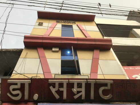 Doctor Samrat Clinic