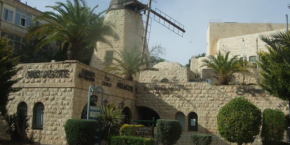 אתרים נוצריים במערב ירושלים
